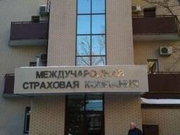 Продам недорого офисно-торговое здание на Мироносицкой