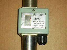 Продам новый(склад)датчик-реле разности давлений РКС-1 СССР