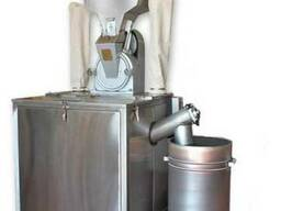 Продам оборудование для помола сахара на пудру