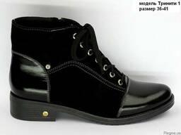 Продам обувь опт розница