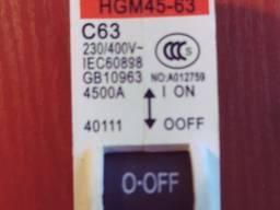 Продам одно полюсный выключатель 63А.