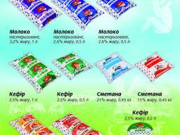 Продам оптом, мелким оптом, розницу : молоко, кефир, йогурт,