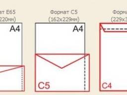 Акция опт почтовые конверты в Донецке, от 190грн