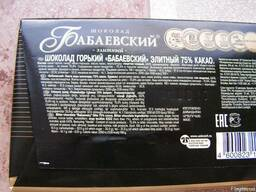 Продам оптом шоколад Бабаевский