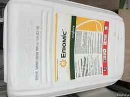 Продам оригинальную тару , канистру с под гербицидов. А - фото 5