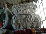 Продам отходы пнд 7т( в тюках)(канистра. флакон) - фото 2