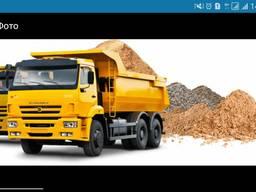Продам песок щебень бут чернозем навоз в г. Мелитополь (купить СТРОЙМАТЕРИАЛЫ)