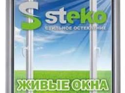 Продам Пластиковое Окно От завода-производителя Дёшево !