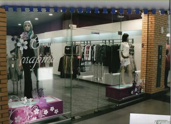 Продам полный комплект оборудования для магазина одежды