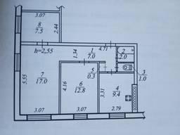 Продам помещение 60 кв. м на ж/м Коммунар под магазин, аптеку, салон и т. п.