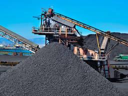 Продам предприятие по добыче угля