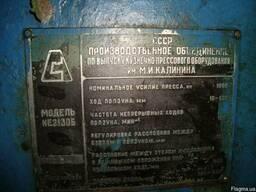 Продам пресс КЕ2130Б усилием 100 т