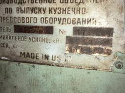 Продам пресс винтовой фрикционный с дугостаторным приводом Ф