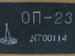 Продам прибор оптический ОП-23(опора призматическая).