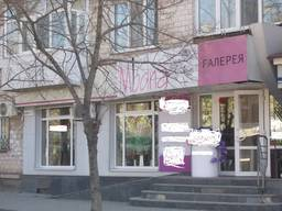 Продам приміщення, на розі вулиць Артема та Соборності