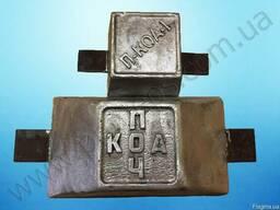 Продам Протекторы судовые алюминиевые и цинковые