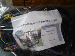 Продам Проводка МТЗ,ЮМЗ,Т-150,Т16,Т25