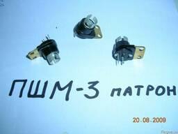 Продам ПШМ-3 Патрон