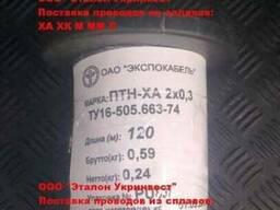 Продам Птн-ха 2*0.3 из наличия в Украине.