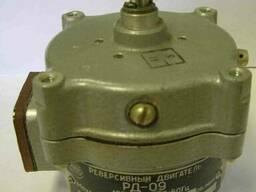 Продам РД09 ред.1/670 1,75 об/мин 127В двигатель РОТОР