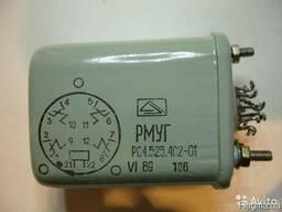 Продам Реле РМУГ(рс4. 523. 402-01)-55шт. по 30 грн. - оптом.