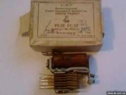Продам Реле РС-52, РС4.52 3112 з/у 62г