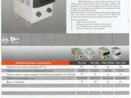 Продам Реостаты балластные РБ-302, РБ-306, РБС-303, РБС-303М