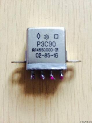 Продам РЭС90 ЯЛ4.550.000-03 РЭС90 ЯЛ4.550.000-01