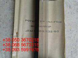 Продам ротаметры РМ-ГС/0,016; РМ-ГС/0,1; РМ-ГС/1,6 и др. - фото 2