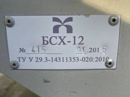 Продам сепаратор Бсх 12