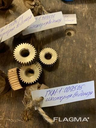 Продам шестерню ГКА1-1:00.95.05 компрессору к2.150