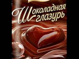 Продам шоколадную глазурь