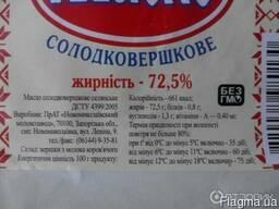 Продам сливочное масло ГОСТ 72,5 %