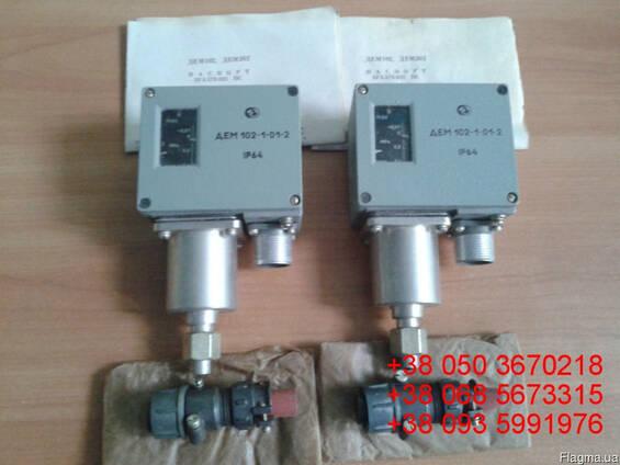 Продам со склада ДЕМ-102-1-01-2, ДЕМ-102-2-05-2 и др.