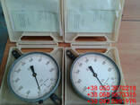 Продам со склада динамометры ДПУ-0,01-2 и ДПУ-0,01/2 на 10кг - фото 2
