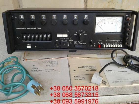 Продам со склада компаратор напряжений Р3003 (Р-3003,Р 3003)