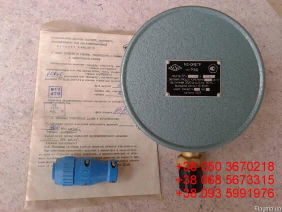 Продам со склада манометры безшкальные МЭД22364, МЭД22365 и