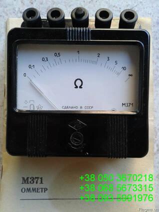 Продам со склада омметр М371