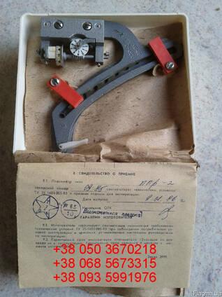 Продам со склада планиметры ППР-2