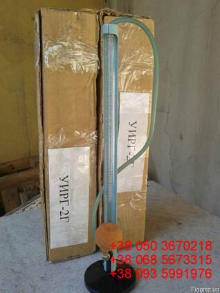 Продам со склада расходомеры УИРГ-2Г