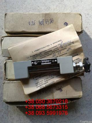 Продам со склада ротаметры РМ-А-0,25ГУЗ