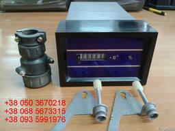 Продам со склада сумматор частотный СЧ У4. 2 (СЧ-У4. 2)