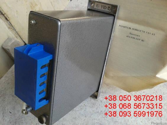 Продам со склада усилители мощности У10-15