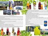 Продам сок гранатовый натуральный с Азербайджана тм. JALE (Ж - фото 2