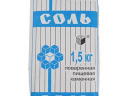 Продам соль 1,5 кг