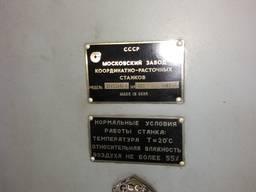Продам станок координатно-расточной 2Е450АФ1