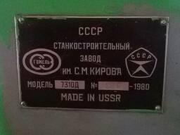 Продам станок поперечно-строгальный 7310Д