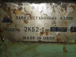 Продам станок радиально сверлильный 2К52-1