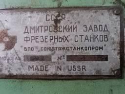 Продам станок универсально фрезерный 6Р81Ш