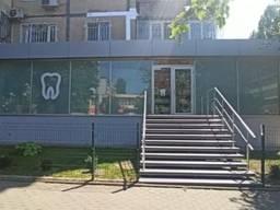 Продам стоматологическую поликлинику на Глушко